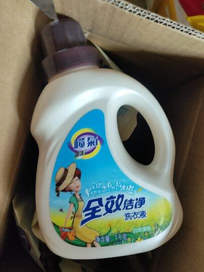 榄菊 康涤全效洁净衣物洗衣液洗护特惠套装(8斤洗衣液+1kg空瓶)去渍柔顺护色香氛 晒单图