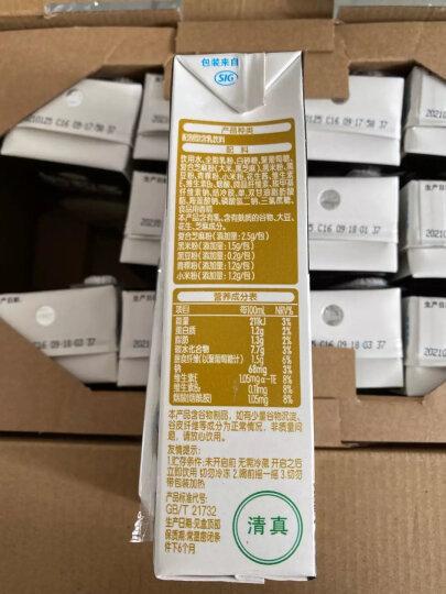 伊利 谷粒多 燕麦牛奶200ml*12盒/箱(礼盒装)精选进口澳洲燕麦 营养早餐奶 晒单图