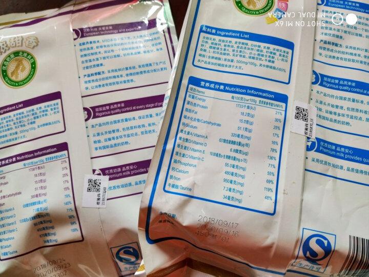 蒙牛 全脂甜奶粉  300g 成人奶粉 晒单图
