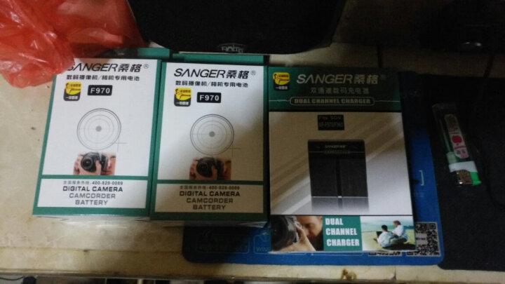 桑格 索尼NP-F970电池双充电器2500C 1500C NX3C NX5  Z7C NX100 索尼NP-F970双充充电器 晒单图