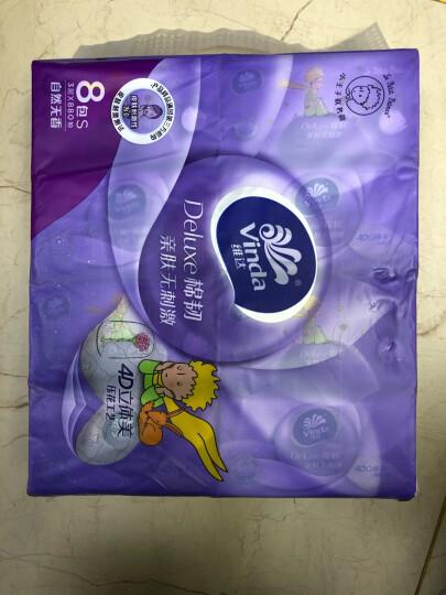 维达(Vinda) 抽纸 棉韧立体美8包*3层110抽软抽 抽取式面巾纸 纸巾 (真S码 母婴可用  亲肤无刺激)  晒单图