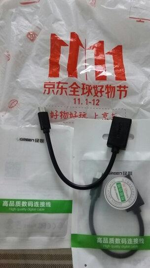 绿联 OTG数据线 Micro USB转接头线 安卓平板手机U盘连接器 支持华为小米三星vivo魅族oppo 扁线15cm 10821黑 晒单图