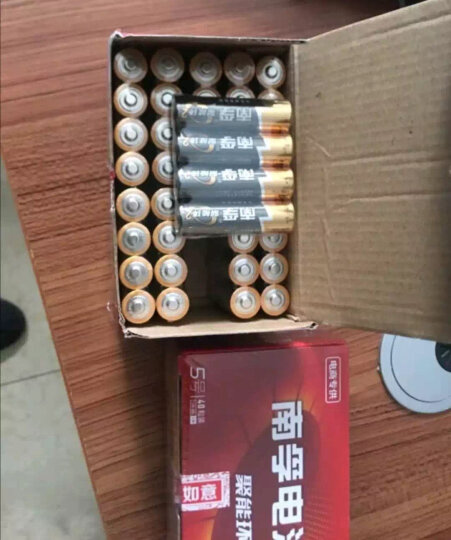 南孚(NANFU)5号24粒+7号16粒碱性电池 聚能环2代 40粒组合家庭装 适用于玩具/血糖仪/遥控器/鼠标/体重秤等 晒单图