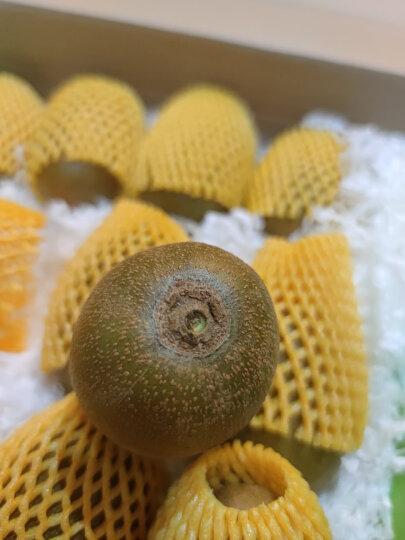 Zespri佳沛 新西兰阳光金奇异果 优选30-33个原箱装 单果重约105-124g 猕猴桃 生鲜水果礼盒 晒单图