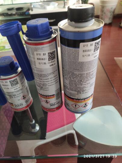 力魔(LIQUI MOLY)德国原装进口进气门清洗剂/燃油添加剂/燃油宝/汽油添加剂 150ml 汽车用品 晒单图