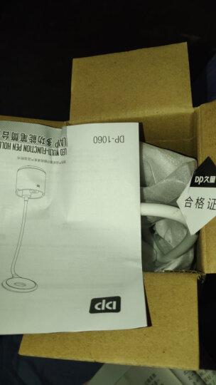 久量(DP)led USB可充电台灯1200毫安锂电池夹式学生学习宿舍灯 触控无极调光DP-1039B 晒单图