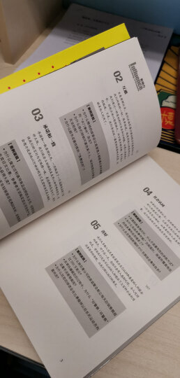 影响力(经典版):人生必读100本书之一 晒单图