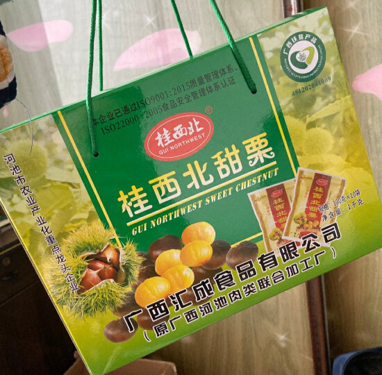 桂西北 甜栗 熟板栗 甘栗仁 香甜栗子小吃 零食年货即食板栗 广西河池特产 100gX10包礼盒装 晒单图