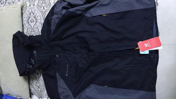 探路者TOREAD 情侣款男士三合一套绒冲锋衣 TAWE91201 铁蓝灰/藏蓝 XXL 晒单图