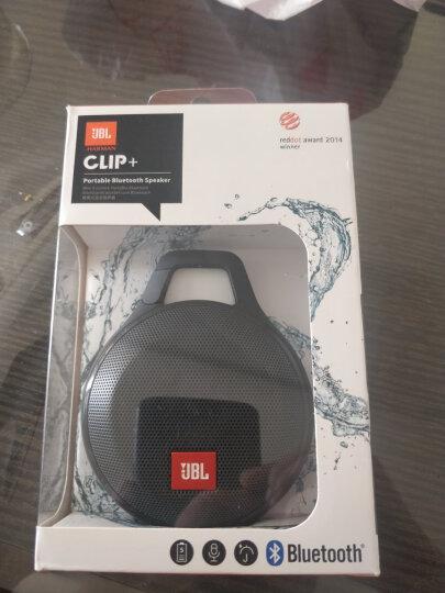 JBL Clip+ 音乐盒升级防水版 蓝牙 便携音箱 音响 户外迷你小音响 音箱 防水设计 高保真无噪声通话 柠檬黄 晒单图