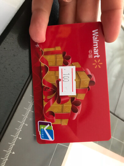 【实体卡】沃尔玛GIFT卡款式  超市购物卡  100元面值【沃尔玛品牌官方直采】 面值100元 晒单图