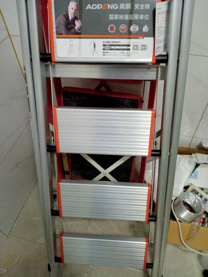 奥鹏 梯子铝合金家用折叠四步梯加厚人字梯工程铝梯AP2414G 晒单图