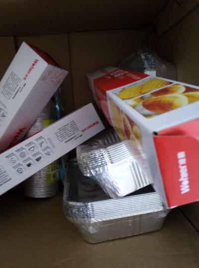 维勒(Wohler) 维勒 铝箔锡纸盒  烘焙模具蛋糕模具烧烤盘打包保鲜盒冷冻盒 260ml加厚60微米 10只无盖 晒单图