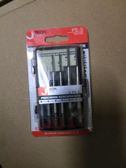 捷科(JETECH)PE-S 精密批套装螺丝刀起子工具  定制 晒单图