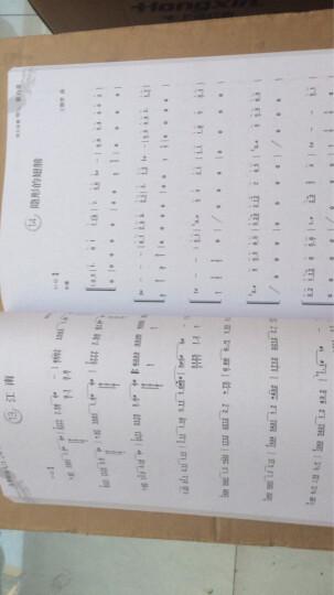 古筝轻松入门:111首独奏曲超精选 晒单图