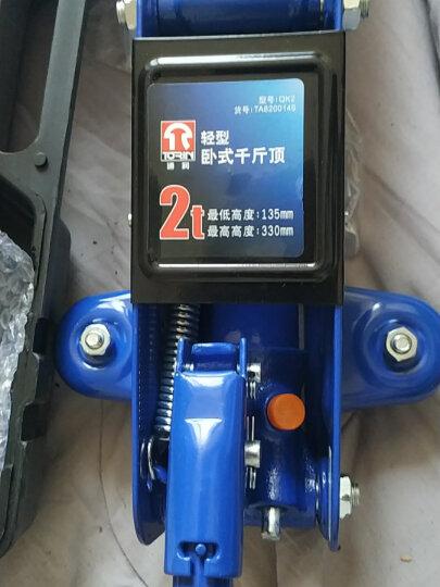 BIG RED 卧式液压千斤顶 4吨 T84008 汽车用千斤顶 起重工具 换胎工具 4T 汽修专用 晒单图