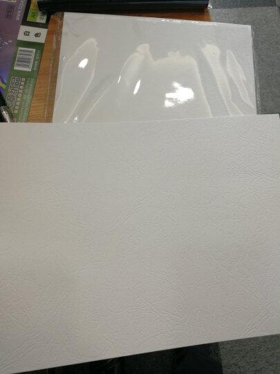 天章(TANGO)A4凹凸皮纹纸/封面纸/压纹纸/云彩纸/封皮纸 彩色卡纸标书封面硬厚手工卡纸 浅粉色210g100张/包 晒单图