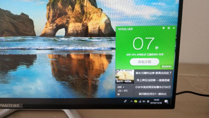 磐蛇24英寸一体机电脑9代酷睿i3i5i7i9四六八核全面屏IPS屏家用办公独显游戏吃鸡台式整机全套 九代i7 9700+8G+512G 六核发烧 晒单图
