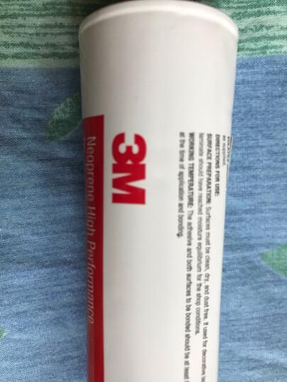 3M 粘合胶水 粘胶剂 密封胶 847耐油橡胶封边粘接剂 晒单图