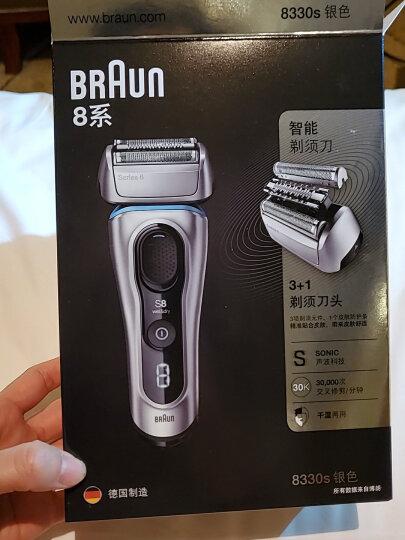博朗(BRAUN)电动剃须刀7系7840S德国进口全身水洗刮胡须刀(智能声波剃须) 晒单图
