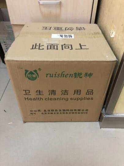 锐神尘推油3.2L*4桶/箱牵尘液量贩装地面保养呵护木质地板瓷砖地面除尘剂去除尘埃(赠品随机发送) 晒单图