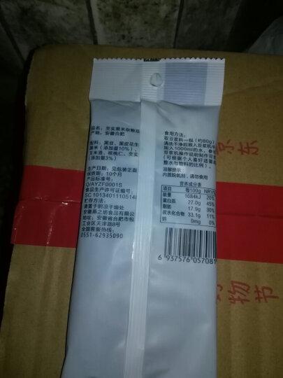 燕之坊 芡实黑米豆浆原料 80g(黑豆、芡实米、核桃仁等) 晒单图