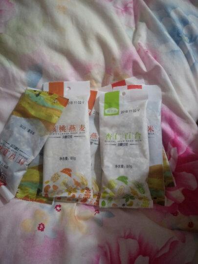 燕之坊 核桃燕麦豆浆原料 (燕麦米、鹰嘴豆、核桃仁等)80g 晒单图