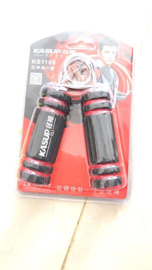 狂神KANSA握力器健身加厚泡棉手柄KS1109弹簧钢丝 颜色随机运动器材体育用品健身器材家用 握力25公斤 晒单图