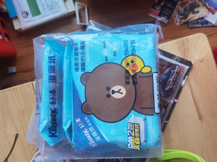 舒洁(Kleenex)LINE Friends 湿厕纸 40片*3包装+10片*2包装 (便携装)擦除99.9%细菌 清洁湿纸巾湿巾 晒单图
