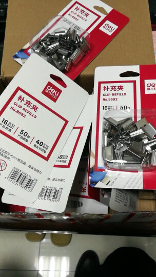 得力(deli)80mm耐弯折塑胶装订夹  50套/盒 5548 晒单图
