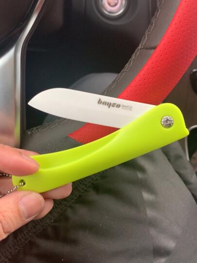 拜格BAYCO 水果刀3寸折叠削皮刀便携陶瓷刀玫红色BD8003 晒单图