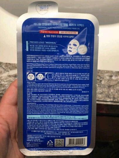 美迪惠尔(Mediheal)毛孔紧致黑面膜10片水库针剂(补水 改善黑头 男女护肤适用)可莱丝 韩国进口 晒单图