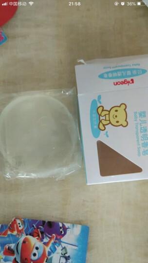 贝亲(Pigeon) 贝亲婴儿透明香皂洗手洁肤沐浴皂70g IA122 晒单图