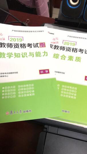 普通话水平测试专用教材 普通话 2018 附光盘 普通话考试用书教师资格60篇朗读 贵州省  晒单图
