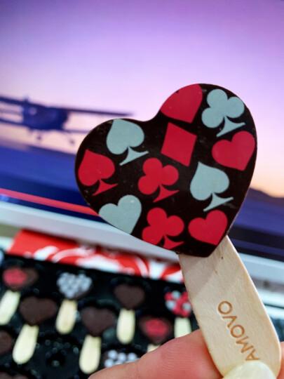 魔吻(AMOVO)黑巧克力棒棒糖果礼盒七夕情人节生日礼物情送女友男友顺 晒单图