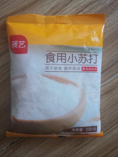 展艺 烘焙原料 食用小苏打粉250g 饼干面包材料 厨房家用去污清洁除垢清洗果蔬 晒单图