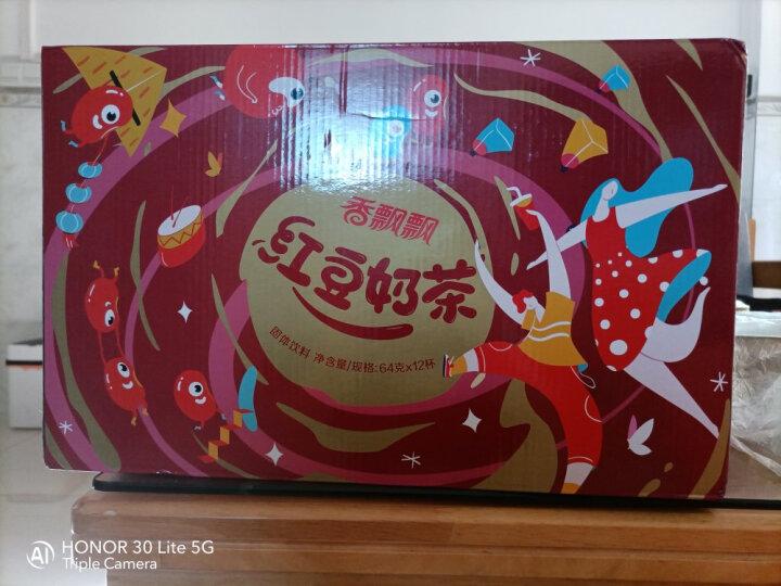 香飘飘奶茶 美味升级20杯 整箱礼盒装 原味麦香咖啡香芋4种口味1.6kg  早餐下午茶 冲调饮料 晒单图