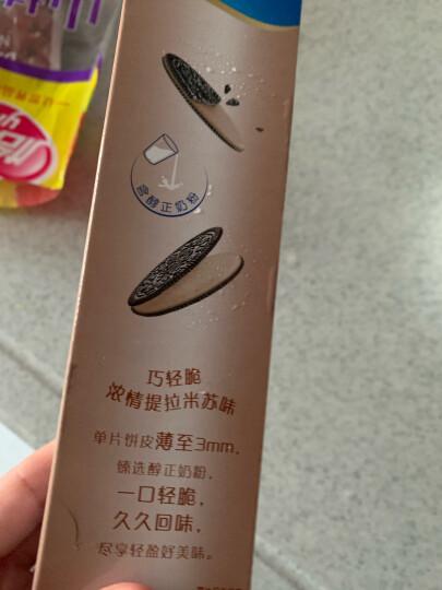 奥利奥(Oreo) 巧轻脆 清新草莓酸奶味薄片夹心饼干 办公室下午茶休闲零食蛋糕糕点95g 晒单图