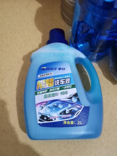 车仆带蜡洗车液2L大桶清洁剂洗车水蜡 汽车清洁剂泡沫清洗剂洗车浓缩液汽车用品 晒单图
