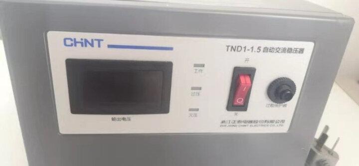正泰稳压器220V 单相自动交流 家用稳压器 1500W电脑 冰箱电视稳压电源 TND1(SVC) 晒单图