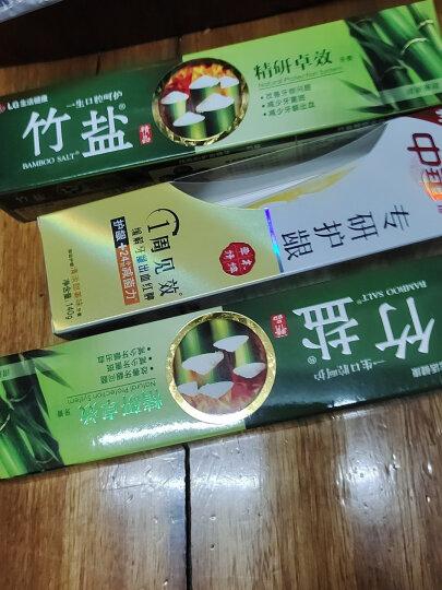 中华牙膏 专研护龈系列  凝萃恬姜味140g 晒单图