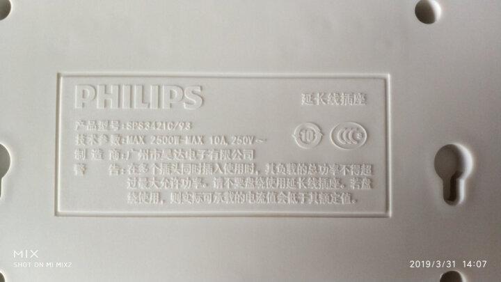 飞利浦(PHILIPS)新国标安全插座 插线板/插排/排插/拖线板/接线板3米 儿童保护门 4孔位分控 晒单图
