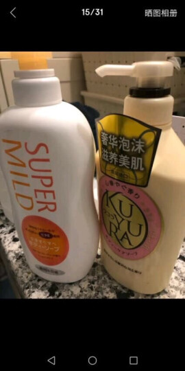 资生堂惠润(SUPER MiLD)清爽柔顺型 (淡雅柑桔香)沐浴露 650ml(日本原装进口沐浴乳) 晒单图