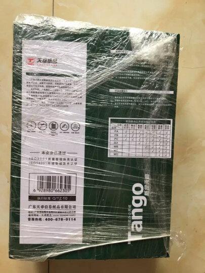 天章(TANGO)新绿天章80gA4打印纸 复印纸 中高品质款打印纸 500张/包 5包/箱(2500张) 晒单图