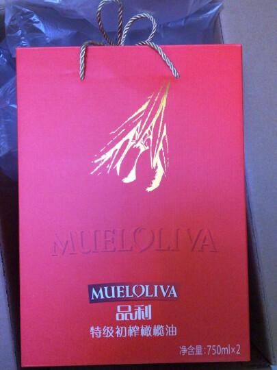 品利(MUELOLIVA)特级初榨橄榄油礼盒 1L*2瓶  公司团购福利  年货礼盒  西班牙进口食用油 晒单图