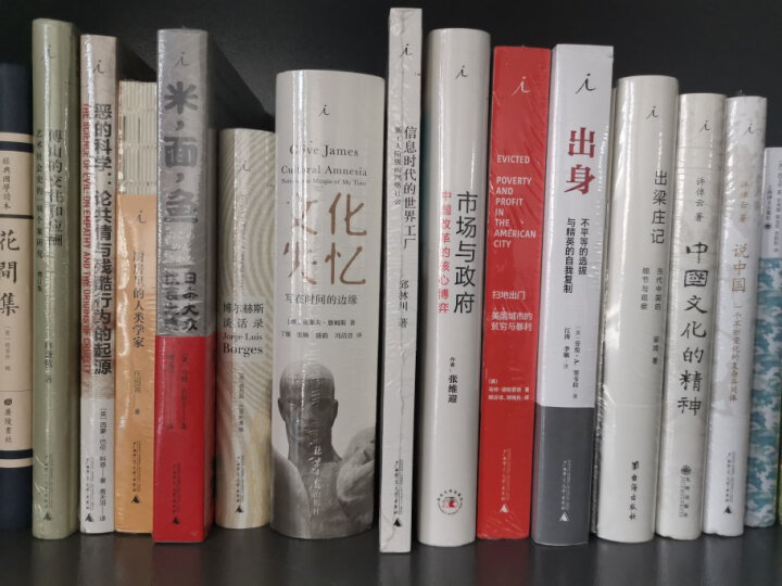 傅山的交往和应酬:艺术社会史的一项个案研究(增订本) 晒单图