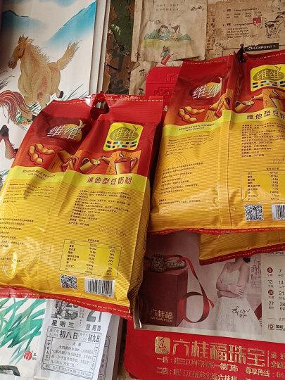维维豆奶粉760g大袋家庭分享装成人早餐办公休闲零食品即食即冲饮内含23小包左右特价批发 晒单图