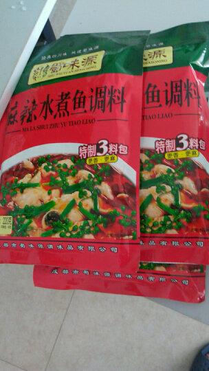 蜀味源 麻辣水煮鱼调料 220g 重庆特产辣椒底料调味品 晒单图