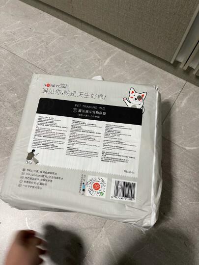 好命天生(Honeycare) 宠物尿垫狗狗尿片尿不湿魔法漏斗除味系列狗尿布S码33*45cm/80片 晒单图
