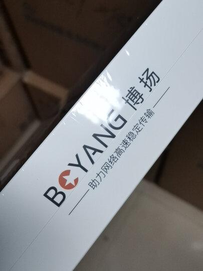 博扬(BOYANG)BY-WG613A/B 千兆单模单纤光纤收发器 光电转换器 光纤转网线 防雷SC接口 25公里外电一对价 晒单图